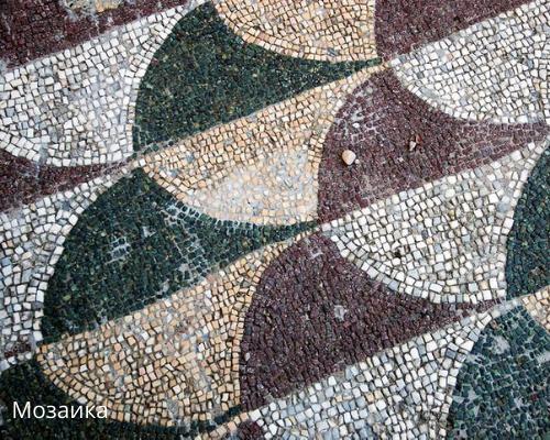 mozaika.png