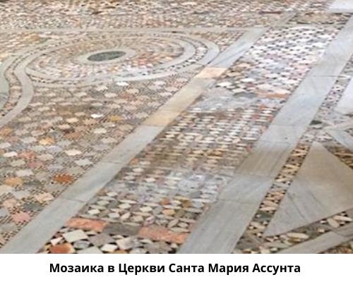 mozaika-v-tserkvi-santa-mariya-assunta.png