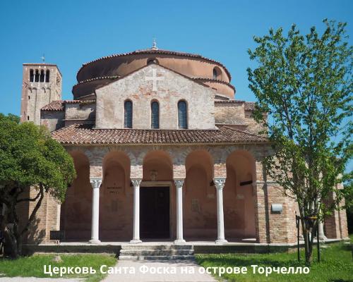 tserkov-santa-foska.png